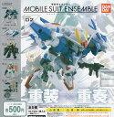 【単品】機動戦士ガンダム MOBILE SUIT ENSEMBLE PART 02 モビルスーツアンサンブル02