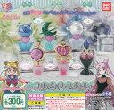 RoomClip商品情報 - 【コンプリート】美少女戦士セーラームーン プリズムパフュームボトル2 ★全6種セット