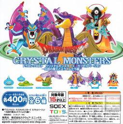 【コンプリート】ドラゴンクエスト クリスタルモンスターズ カプセルバージョン 伝説の魔王とスライムたち編 ★全6種セット