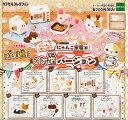 【コンプリート】にゃんこキッチン にゃんこ家電 ミケ猫バージョン カプセルコレクション ★全7種セッ