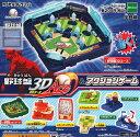 【コンプリート】野球盤3Dエース&アクションゲーム ★全8種セット
