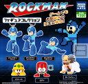 【コンプリート】ROCKMAN ロックマン フィギュアコレクション ★全6種セット