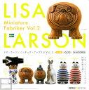 【単品】カプセルQ リサ・ラーソン ミニチュア・ファブリカ Vol.2