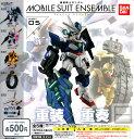 【コンプリート】機動戦士ガンダム MOBILESUIT ENSEMBLE モビルスーツアンサンブル05 ★全5種セット