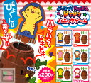 【コンプリート】ぶっとび!あにまる ドキドキパニックゲーム ★全6種セット