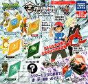 【コンプリート】ポケットモンスター サン&ムーン ポケモン Zクリスタル2 ★全6種セット