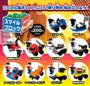 【コンプリート】スマイルブロック mini ワーキング ★全10種セット