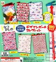 【コンプリート】なつかしのHEIKO 包装紙デザインポーチコ...