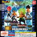 【コンプリート】ドラゴンボール超 ブロリー UGドラゴンボー...