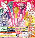 【コンプリート】スター☆トゥインクルプリキュア カラーペンコ...