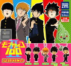 【コンプリート】モブサイコ100 2 フィギュアマスコット ★全5種セット