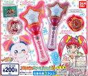 【コンプリート】スター☆トゥインクルプリキュア プリキュアエアーセレクション2 ★全6種セット
