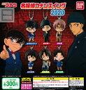 【コンプリート】名探偵コナン 名探偵コナンスイング2020 ★全6種セット