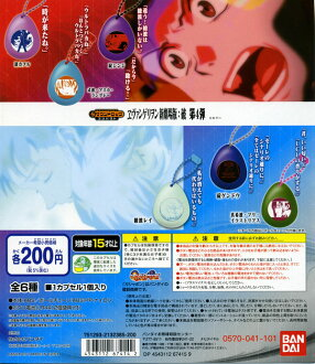 [Gacha Gacha complete set]Evangelion: 2.0 You Can (Not) Advance Soundrop Compact Part4 set of 6