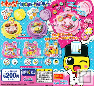 [Bandai Gashapon complete set] Tamagotchi! Tamamori Sticker Party ★ set of 6