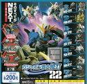 【単品】機動戦士ガンダム ガシャポン戦士NEXT22