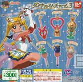 【コンプリート】美少女戦士セーラームーン ダイキャストチャーム3 ★全6種セット