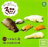 【コンプリート】Zoo Zoo Zoo 第2弾 つかれた寝 ★全6種セット