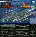 【単品】洋上模型 連合艦隊コレクション七