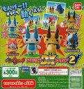 【コンプリート】妖怪ウォッチ アクションDXフィギュア2 ★全6種セット