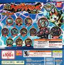 【単品】妖怪ウォッチ 妖怪メダルバスターズ Vol.2
