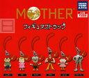 【単品】MOTHER フィギュアストラップ