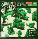 【コンプリート】どうぶつグリーンアーミー!GREEN GREEN ARMY2 ★全6種セット