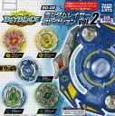 【コンプリート】ベイブレードバーストBG-02 ランダムレイヤーコレクション Vol.2 ★全5種セット
