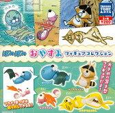 【コンプリート】ぼのぼの おやすみフィギュアコレクション ★全4種セット