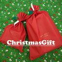 【プレゼント】ギフトラッピング※ご希望の数量(個数)をお買い物かごへお入れ下さい※ご予約商品との同時購入不可