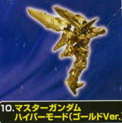 Mobile Suit Gundam S.O.G.F2 [10] master Gundam hyper mode ( gold Ver. )
