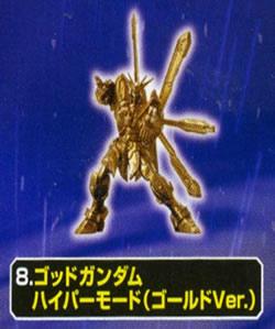 Mobile Suit Gundam S.O.G.F2 [8] Gundam hyper mode ( gold Ver. )