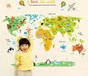 ウォールステッカー 【ワールドマップステッカー】60cm*90cm 子供部屋 こども ウォールステッカー 壁シール こども部屋 キッズ 地図 マップ