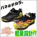 スーパースター バネのチカラ 男の子 キッズ スニーカー SS J721 ゴールド 子供靴 運動靴 通学靴 ムーンスター 子供 靴 送料無料