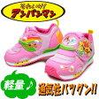 子供靴 アンパンマン 女の子 キッズ スニーカー 通学 通園 に最適な 通学 スニーカー 子供靴 運動靴 女の子 通学靴 運動会 靴