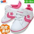 コンバース キッズ スニーカー 子供靴 女の子 ご出産祝いに最適なベビー靴 ファーストシューズ 運動靴 通学靴 運動会 子供 靴