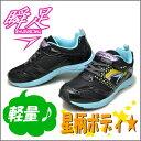 瞬足 レモンパイ 女の子 キッズ スニーカー LEJ3580 ブラック 俊足 子供 靴 運動靴 通学靴 シュンソク (syunsoku) 子供靴