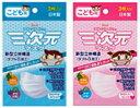 クリーンライン 日本製 キッズ 子供 インフルエンザ 花粉症 予防 不織布 使い捨て こども マスク 【楽ギフ_包装選択】