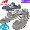 ニューバランス キッズ 996 子供靴 ジュニア スニーカー 男の子・女の子向け 子供 靴 運動靴 KV996