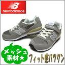 ニューバランス キッズ スニーカー 男の子・女の子向け new balance kids KV996 CAY グレー 子供 靴 通学靴 運動靴 子供靴
