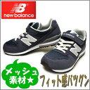 ニューバランス ジュニア キッズ スニーカー 男の子・女の子向け new balance kids KV996 CEY ネイビー 子供 靴 通学靴 運動靴 子供靴