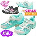 瞬足 レモンパイ 女の子 キッズ スニーカー LEJ3520 俊足 子供 靴 運動靴 通学靴 シュンソク (syunsoku) 子供靴