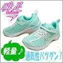 瞬足 レモンパイ 女の子 キッズ スニーカー LEJ3540 ミント 俊足 子供 靴 運動靴 通学靴 シュンソク (syunsoku) 子供靴