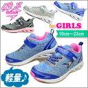 瞬足 レモンパイ 女の子 キッズ スニーカー LEJ3550 俊足 子供 靴 運動靴 通学靴 シュンソク (syunsoku) 子供靴