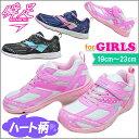 瞬足 レモンパイ 女の子 キッズ スニーカー LEJ3560 俊足 子供 靴 運動靴 通学靴 シュンソク (syunsoku) 子供靴