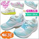 瞬足 レモンパイ 女の子 キッズ スニーカー LEJ3570 俊足 子供 靴 運動靴 通学靴 シュンソク (syunsoku) 子供靴