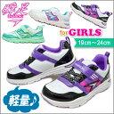 瞬足 レモンパイ 女の子 キッズ スニーカー LEJ3620 俊足 子供 靴 運動靴 通学靴 シュンソク (syunsoku) 子供靴