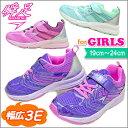 瞬足 レモンパイ 女の子 キッズ スニーカー LEJ4230 俊足 子供 靴 運動靴 通学靴 シュンソク (syunsoku) 子供靴 3E 幅広ワイドモデル