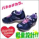 スーパースター バネのチカラ 女の子 キッズ スニーカー SS J720 ネイビー ムーンスター 子供靴 運動靴 通学靴 子供 靴