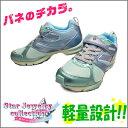スーパースター バネのチカラ 女の子 キッズ スニーカー SS J725 サックスミント ムーンスター 子供靴 運動靴 通学靴 子供 靴 送料無料